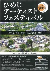 お城fe477462-724x1024